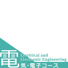 Electrical and Electronic Engnieering