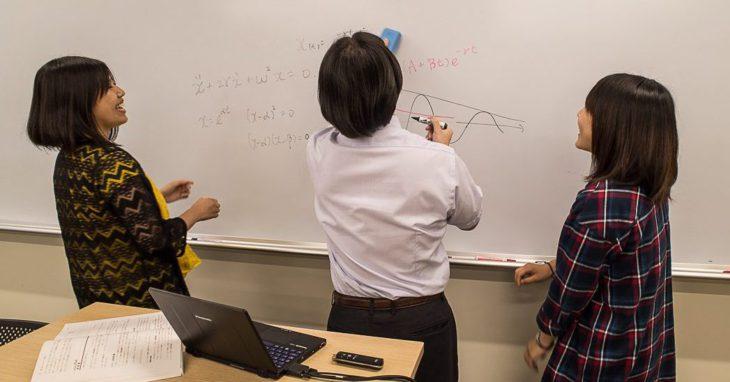 数理・物理コース