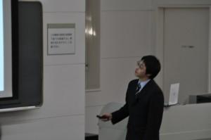 Watanabe2