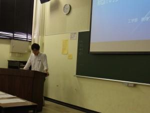 卒研発表会②s