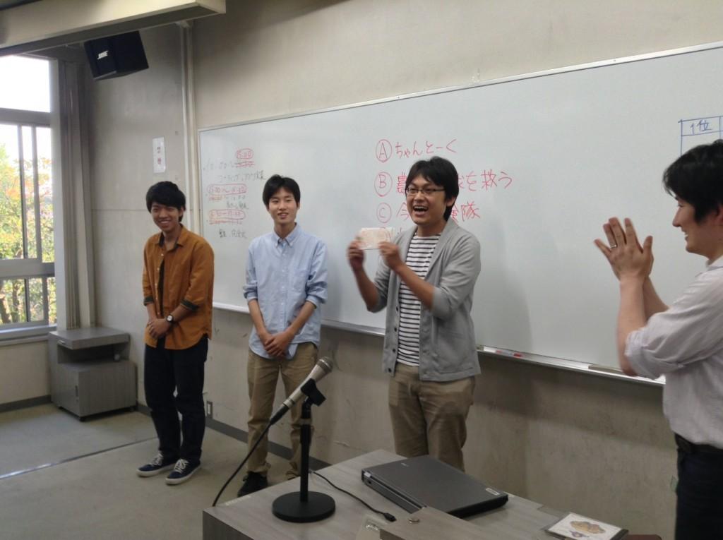 1st_IEEE_hack_Tokyo - 143