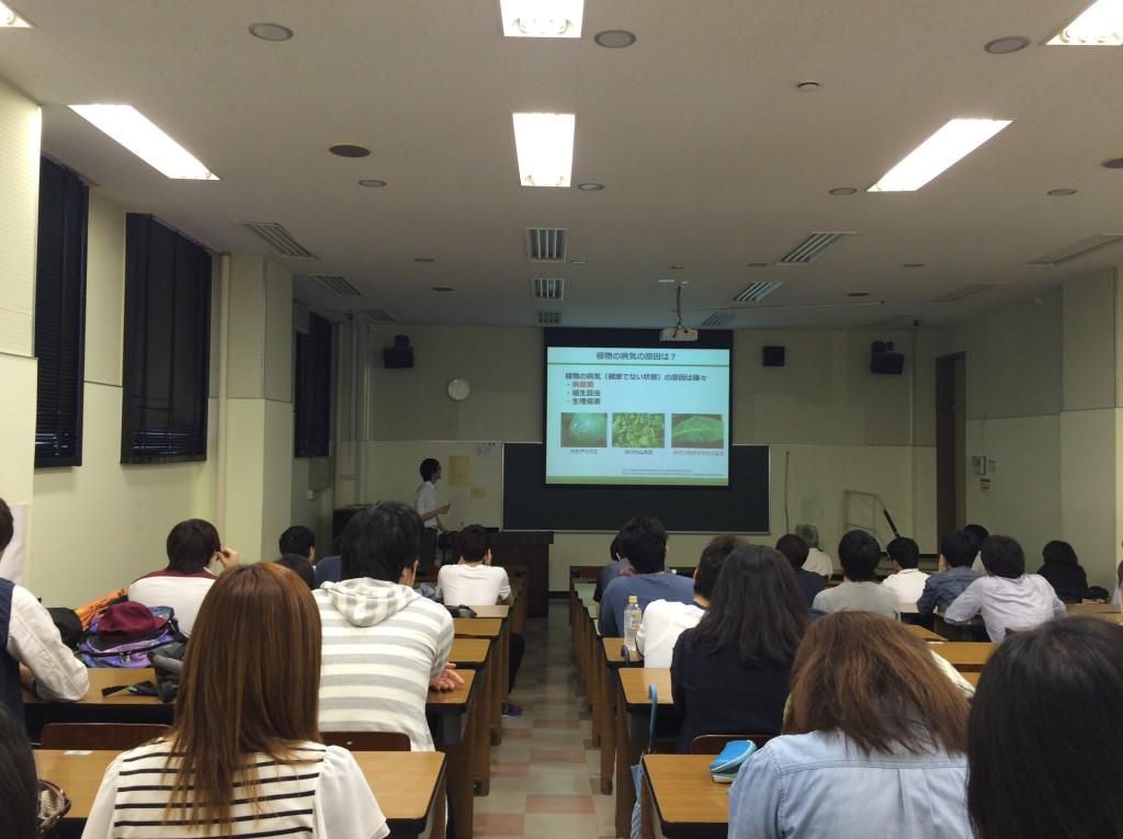 生命科学セミナー(160609-2)