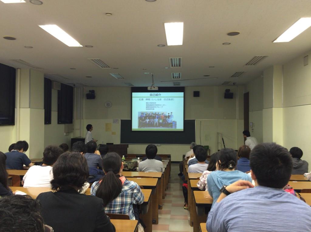 生命科学セミナー(160609-1)